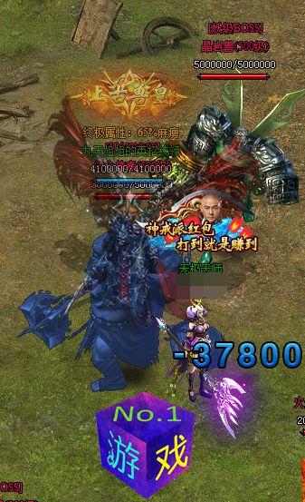 神戒游戏 第1游戏平台